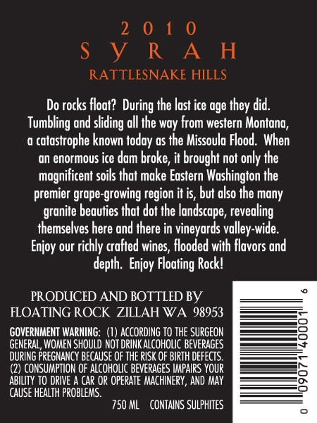 2010 Floating Rock Syrah Back